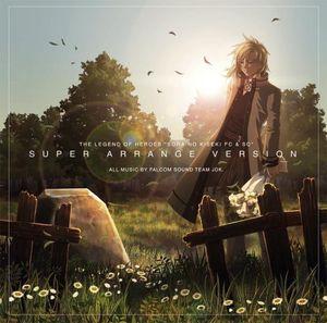 Eiyu Densetsu Sora No Kiseki F (Original Soundtrack) [Import]