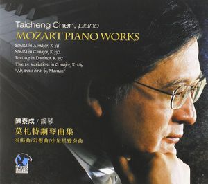 Taicheng Chen Plays Mozart