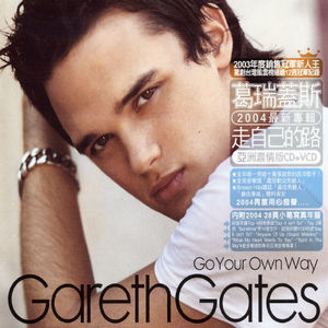 Go Your Own Way [Import]