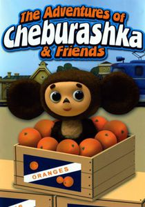 Cheburashka: The Adventures of