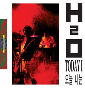 Today I [Import]
