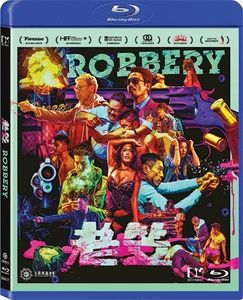 Robbery (2016) [Import]