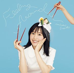 Feeling Around [Import]