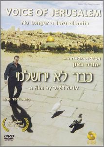 Voice of Jerusalem