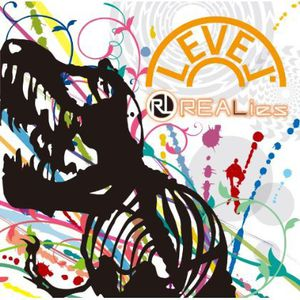 Level (Type a) [Import]