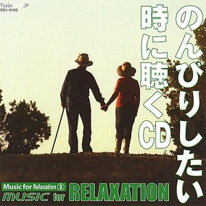 Music for Relaxation #3: Music for Relaxation