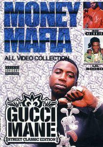 Money Mafia: Gucci Mane