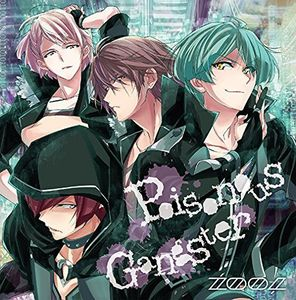 Poisonous Gangster (Original Soundtrack) [Import]