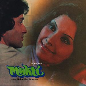 Mukti (Original Soundtrack)