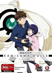 Kamisama Dolls-Series Collection [Import]