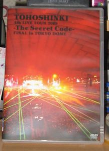 4th Live Tour 2009 the Secret Code Final in Tokyo [Import]