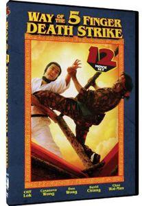 Way of the 5 Finger Death Strike: 12 Movie Set