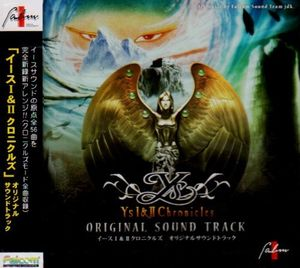 Ys 1 & 2 Chronicles (Original Soundtrack) [Import]