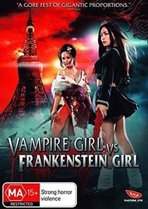 Vampire Girl Vs Frankenstein Girl [Import]