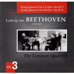 Taneyev Quartet Vol. 3