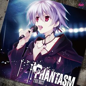 Phantasm The Best (Original Soundtrack) [Import]