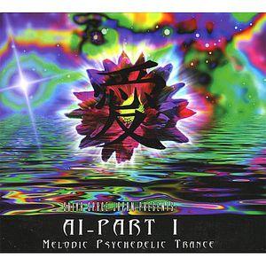 Ai PT. 1 /  Various