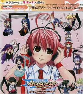 Heart Full Sound Collection [Import]