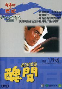 Scandal [Import]