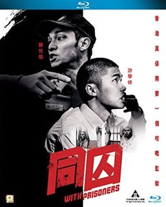 With Prisoners [Import]