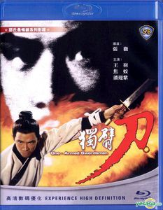 The One-Armed Swordsman [Import]