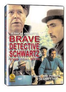Brave Detective Schwartz