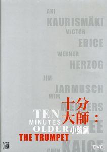 Ten Minutes Older: The Trumpet [Import]
