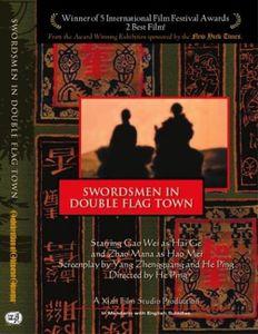 Swordsmen of Double Flag Town