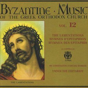 The Lamentations 12