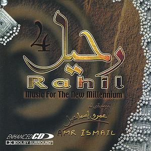 Rahil 4