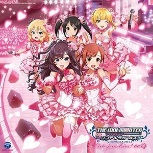 Idolmaster Cinderella Maste Jewelries 003 (Original Soundtrack) [Import]