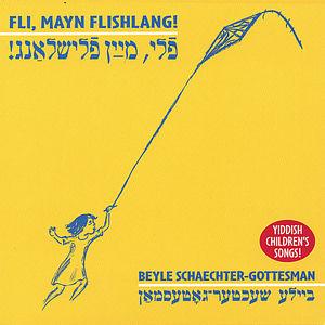 Fli Mayn Flishlang