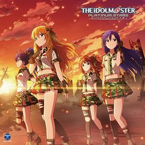 Idolm@Ster Platinum Master 02 Bokutachi No Resistance (OriginalSoundtrack) [Import]