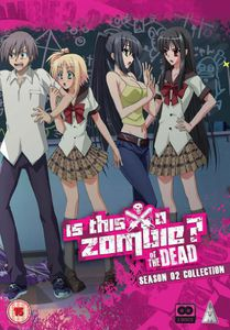 Is This a Zombie of the Dead [Import]
