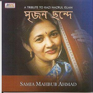 Srijana Chhande: Tribute to Kazi Nazrul Islam