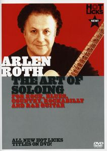 Art of Soloing
