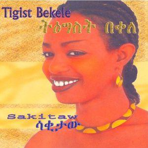 Sakitaw (Ethiopian Contemporary Music)
