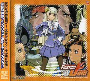Capcom Fighting Jam (Original Soundtrack) [Import]