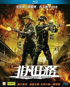 Extraordinary Mission [Import]