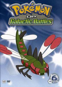 Pokemon: DP Galactic Battles 6