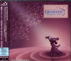 Tokyo Disney Sea Dramatic (Original Soundtrack) [Import]