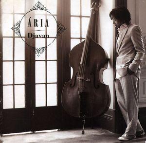 Aria [Import]