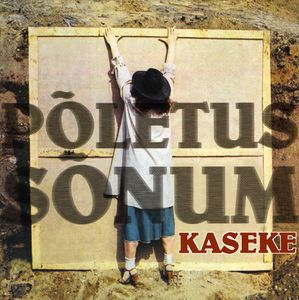 Estonia's Progressive Fusion Masters: Thirteen Selections
