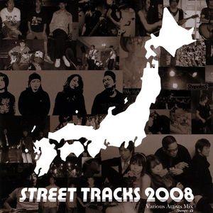 Street Tracks 2008 /  Various