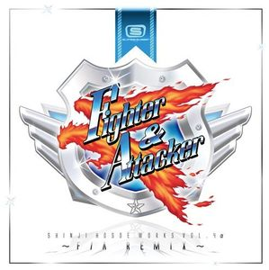 Shinji Hosoe Works Vol 4 Alpharemix (Original Soundtrack) [Import]