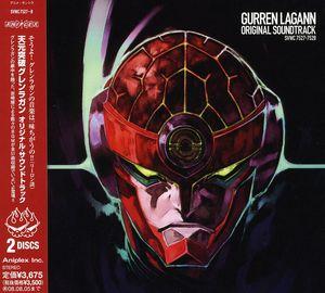 Tengen Toppa Gurren Lagann (Original Soundtrack) [Import]