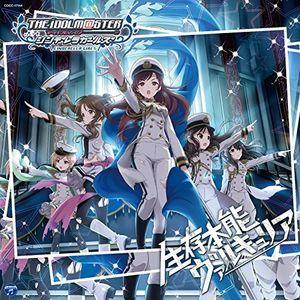 Idolmaster Cinderella Girllight Master 04 Seizon [Import]
