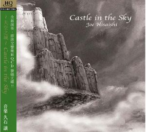 Castle in the Sky (Original Soundtrack) (HQCD) [Import]