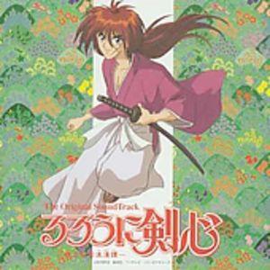 Ruroni Kenshin Meij Kenkaku (Original Soundtrack) [Import]