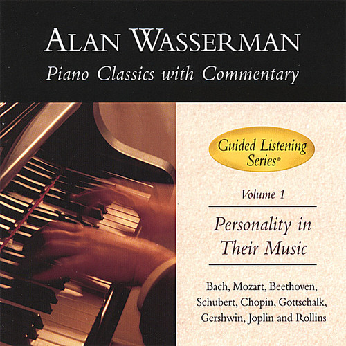 Piano Classics with Commentary